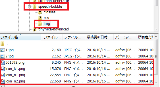 追加ファイル