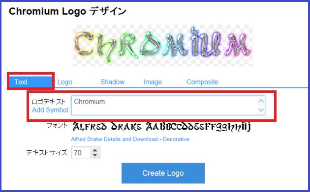 ロゴデザイン選択