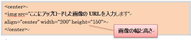 画像URLいれ方