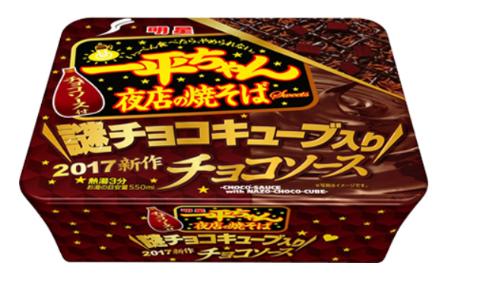 一平ちゃんチョコ味