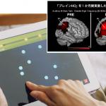 ウェルネスアンバサダーと脳エクササイズ「ブレインHQ」