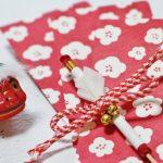 なぜお年玉袋をぽち袋という?手作りぽち袋とお札の折り方入れ方表書き