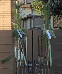 飾り 方 門松 門松の正しい飾り方ガイド!!飾る方向や処分の仕方が1番大事!!