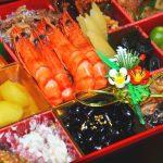 お正月のおせち料理由来と意味 重箱にいれるのはなぜ?
