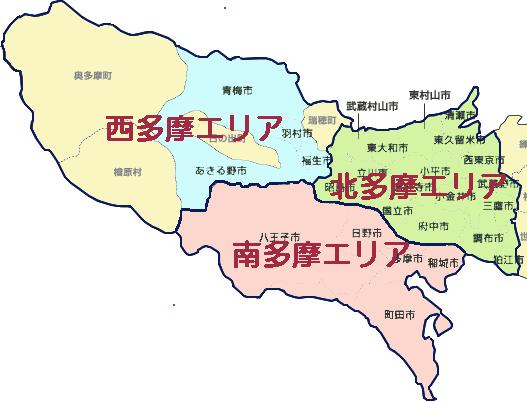 三多摩map