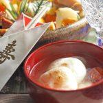 お正月のおせち料理 お一人様でも新年の雰囲気を味わうには