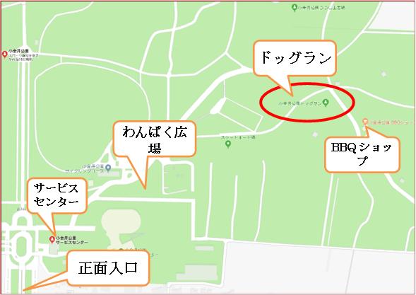 DOGランマップ