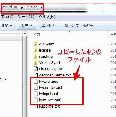 4つのファイルコピー