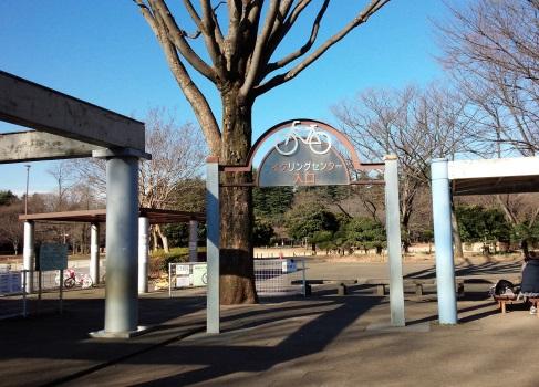 サイクリング場