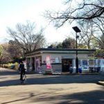 小金井公園ぶらり散歩お腹がすいたら一休み 軽食と売店そしてトイレ