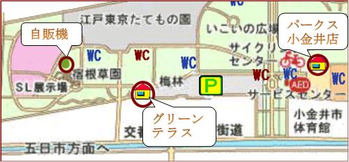 売店map