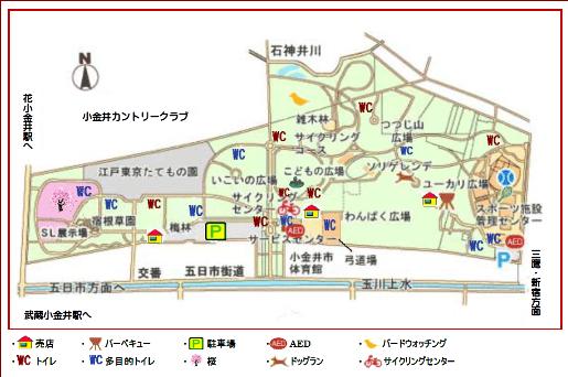 小金井公園MAP