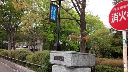 武蔵野公園入口