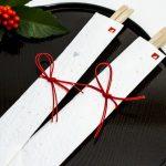 箸袋の折り方 折り紙で作ったら超簡単!割り箸もおしゃれに変身